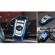 BMW 鑰匙殼 F10 F20 F30 F07 F45 F01 鑰匙扣(鑰匙套 鑰匙圈) F11 F31 F34 F22