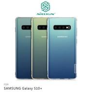 NILLKIN SAMSUNG Galaxy S10+ 本色TPU軟套