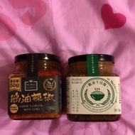 醫生健康日記鵝油辣椒/鵝油干貝醬(現貨)
