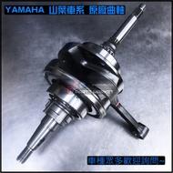 YAMAHA 山葉原廠部品 原廠曲軸總成 SMAX FORCE 勁戰 BWSX BWSR GTR RS CUXI