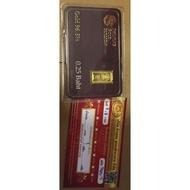 ทองแท่ง1สลึง(3.8กรัม)ทองแท้96.5มีใบรับประกัน