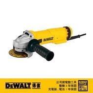 【DEWALT 得偉】1010W砂輪機 100mm砂輪機 滑動式(DW-DWE8300S)