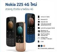 🔥มือถือ ปุ่มกด Nokia 225 (4G) เครื่องแท้รับประกันศูนย์ 1ปี🔥
