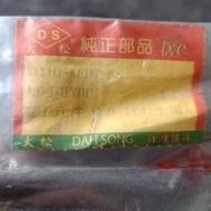 光陽機車 大阿哥100 YUP CDI 原廠型副廠 大松士電CDI 庫存出清 便宜賣