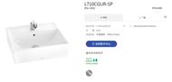 【TOTO】50CM一體瓷盆單門浴櫃組(L710CGUR+浴櫃)