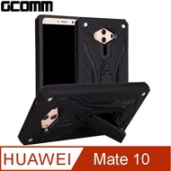 GCOMM HUAWEI Mate 10 防摔盔甲保護殼 Solid Armour 黑盔甲