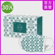 【匠心】三層醫療口罩-成人-青銅款-古典系列-有MD鋼印(30入/盒)