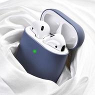 airPods保護套耳機蘋果液態硅膠無線藍芽盒AirPods2超薄防塵貼airpod貼紙潮殼