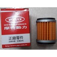 PGO 比雅久 機油心 機油蕊 機油濾芯 機油濾網 地瓜 TIGRA 125 150 彪虎