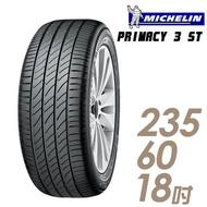 【Michelin 米其林】PRIMACY3ST SUV 靜音輪胎_送專業安裝 一入組_235/60/18(3STSUV)