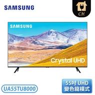 【獨家贈 UE藍芽喇叭】[SAMSUNG 三星]55吋 Crystal UHD 液晶電視 UA55TU8000WXZW / UA55TU8000
