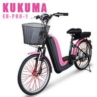 【向銓環保電動車】電動輔助自行車(KUKUMA-基本款)