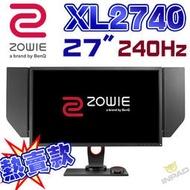 *硬派精璽* BenQ ZOWIE XL2740 27吋 電競專用液晶螢幕000001000176