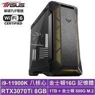 華碩Z590平台[龍魂領主]i9八核RTX3070Ti獨顯電玩機