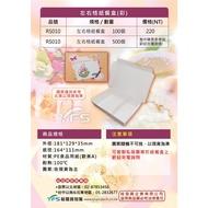 【裕發興餐飲包裝】左右格紙餐盒(彩) (便當 外帶 外食 自助餐 紙製)