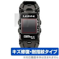 LEZYNE MICRO COLOR GPS WATCH / MICRO GPS WATCH (2枚組) 保護フィルム OverLay Magic for LEZYNE MICRO COLOR GPS WATCH / MICRO GPS WATCH 液晶 保護 キズ修復 防指紋