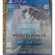 [9成新鐵盒版完整無刮] PS4 MHWI 魔物獵人:冰原 中英文版