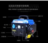 家用戶外停電650W迷你汽油發電機可定制110/220V單相手動家用小型發電機便攜式露營瘋