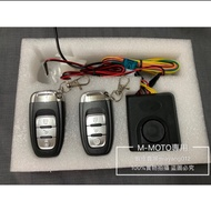 《🇹🇼實拍M-MOTO》重新上架!大好評。機車/重機 全車系可用。晶片智慧型免鑰匙啟動/防盜系統