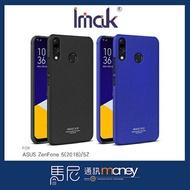 Imak 創意支架牛仔殼/ASUS ZenFone 5/5Z (ZS620KL/ZE620KL)/手機殼【馬尼通訊】