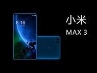 【Xiaomi 小米】Max 3