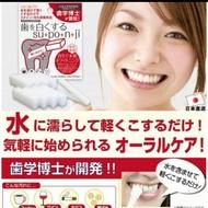 Suponji 齒學博士 日本製 齒垢 酒垢 菸垢 咖啡垢 美白橡皮擦 海綿 去漬 口腔 牙齒護理 日本代購