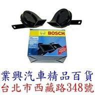 BOSCH叭叭喇叭 正廠公司貨 (X1B-001)