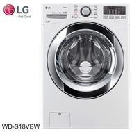 LG 樂金 WD-S18VBW 洗衣機 滾筒 蒸洗脫 18公斤