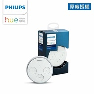 【Philips 飛利浦照明】Hue 智慧照明 無線智慧開關(PH013)