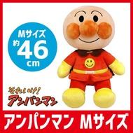 麵包超人 46cm等身大型絨布玩偶 正版商品