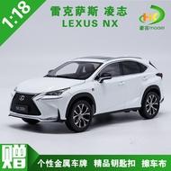 現貨合金模型1:18原廠 雷克薩斯 凌志 LEXUS NX NX200T 多色 合金汽車模型
