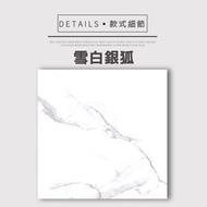 雪白銀狐 30x30 浴室 廚房 壁磚 磁磚 數位噴墨 MIT30303611