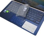 【Ezstick】ASUS UX433 UX433FN 奈米銀抗菌TPU 鍵盤保護膜(鍵盤膜)