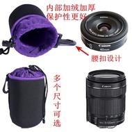 索尼DSC-QX10 QX30 QX100 QX1L相機配件鏡頭袋 鏡頭筒 腰包保護套
