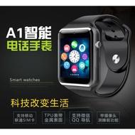 免運+台灣保固 智慧腕錶 智能手錶 智慧手錶 插卡拍照智慧手錶 A1 藍牙穿戴 智慧手環 送禮佳品 運動手錶 交換禮物