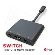 【ZIYA】任天堂 SWITCH 副廠 HDMI 視訊轉接線(4K精緻流暢款 暗黑色)