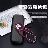 血氧儀收納包 便攜聽診器收納盒醫用多功能家用孕婦胎心聽診器收納包 EVA防震包『XY23148』