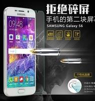 【9元特價】9H鋼化膜 iPhone4/5/6plus/i7 IPHONE7 PLUS /NOTE2/3/4 保護膜