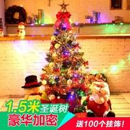 聖誕樹 聖誕節裝飾品1.5米套餐迷你發光小套裝1.8米兒童60cm