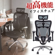辦公椅/書桌椅/電腦椅 職人設計高機能電腦椅 MIT台灣製 完美主義【I0256】