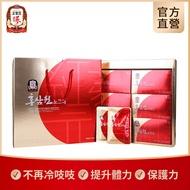 【回饋20%】【正官庄】高麗蔘元Forte(50mlx30包)/盒