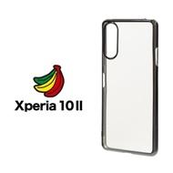 RASTA BANANA Sony Xperia 10 II 輕量柔韌電鍍保護殼