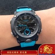 卡西歐手錶  GA-2000/1A2/9/3A/5A/2100/SU 多功能運動錶