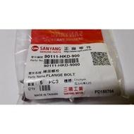 三陽原廠置物箱固定螺絲(白鐵) 內容物:1包5支,1支35元 適用機種:高手/心情/GT
