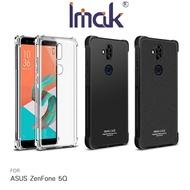 強尼拍賣~Imak ASUS ZenFone 5Q/5Lite ZC600KL 全包防摔套 手機殼 保護套 艾美克