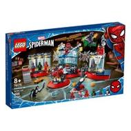 樂高積木 LEGO《 LT76175 》SUPER HEROES 超級英雄系列 - Attack on the Spider Lair