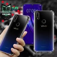 CITY for ViVO V11/ V11i 軍規5D防摔手機殼
