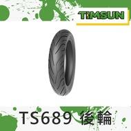 【尚銳精品】TIMSUN 騰森輪胎 TS689 後輪 150-70-14