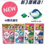 Vivi shop~P&G日本寶僑雙倍洗衣凝膠球 洗衣球.新第三代3D立體(18入&新大包裝家庭號44入) / (特惠出清第二代款18入)