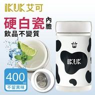 ☆加碼送保暖衣 IKUK艾可 真空雙層內陶瓷保溫杯超商中熱拿400ML 乳牛 IKTI-400MK